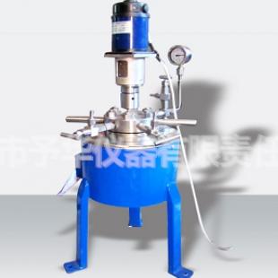 予华仪器生产的高压反应器含税包邮厂家可快速发货