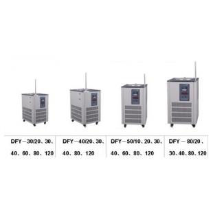 新型实验仪器 低温恒温反应浴|槽 定做大型号低温设备