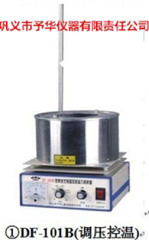 予华仪器集热式恒温加热磁力搅拌器DF-101S