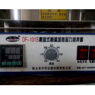 磁力搅拌器结构合理,经久耐用,予华生产