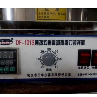 巩义予华磁力搅拌器性能稳定,质量保障