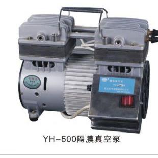 予华仪器YH500型隔膜无油真空泵 泵力强耐腐蚀