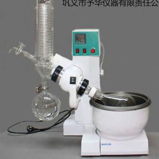 小型旋转蒸发仪YRE-2000A操作简单方便