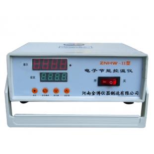 予华仪器厂家直销 控温仪ZNHW-Ⅱ厂家热销产品