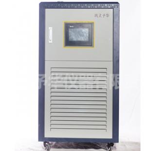 予华仪器其它制冷设备GDSZ-15040