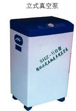 予华仪器循环水式多用真空泵SHZ-C厂家直销