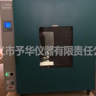 巩义予华仪器快速干燥仪 优质产品 电热快速