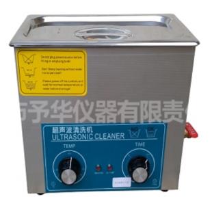 予華儀器 超聲波清洗機 腐粘性的高難度清洗設備