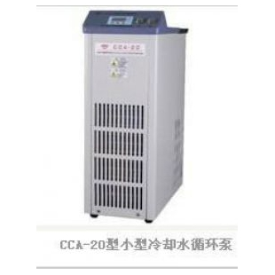 予华仪器小型冷却水循环泵CCA-20