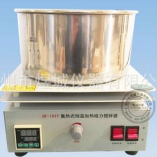 15L大容量集热式加热恒温磁力搅拌器 容器可定做