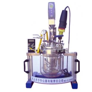 予华仪器乳化机REACTOR-5L 优质专业制造乳化均质