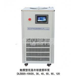予华BLSD系列低温冷却液循环泵性能卓越 超速降温精确恒温
