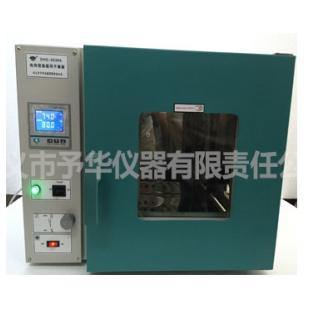 DHG电热鼓风干燥箱实验室用快速干燥设备