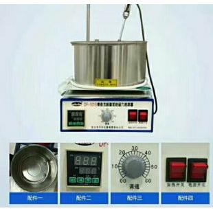 DF-101S磁力搅拌器 锅与加热器可拆分使用搅拌器