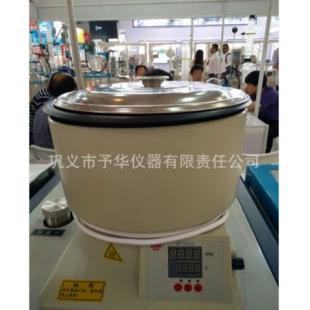 集热式磁力搅拌器DF-101Q水油均可,可连续使用