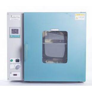 予华仪器鼓风干燥箱DHG-9070(A)数显控温