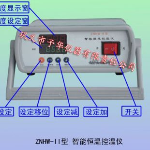 智能控温仪 单键快速升降温度 高精准控温仪