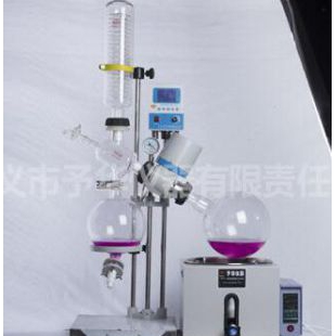 予华仪器5L小型旋转蒸发仪现特价销售质优价低