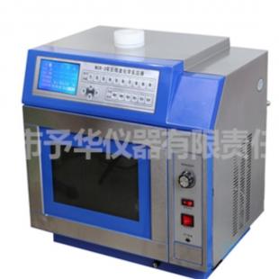 精品推荐MCR-3微波化学反应器 巩义予华仪器