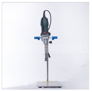 高剪切分散乳化机 可长时间运转 高要标分散乳化实验理想产品