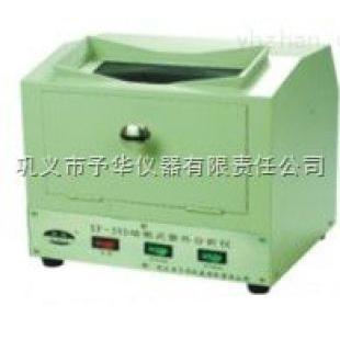 予华仪器ZF型-便携式紫外线分析仪