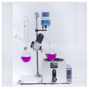 厂家供应小型旋转蒸发器 YRE-210D型旋蒸同类产品之精华
