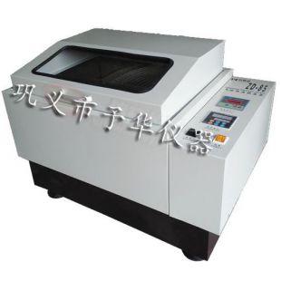 巩义予华直销多用振荡器ZD-85,振荡器参数