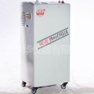 巩义予华新型真空泵 喷塑五抽头循环水多用真空泵