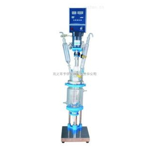 选购小型双层玻璃反应釜,质保一年,终生维护认准巩义予华商标