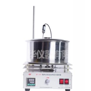 巩义予华仪器磁力搅拌器正品包邮安全可靠