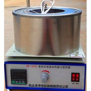 予华仪器DF-101S磁力搅拌器 结构合理,经久耐用,予华生产