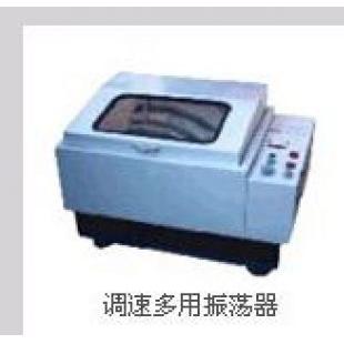 调速多用振荡器 实验室研究行业优选设备