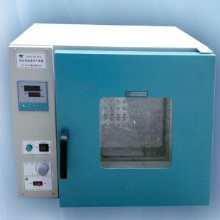 微波化学反应器予华仪器说明