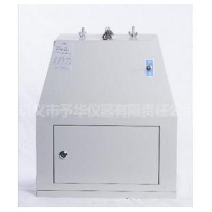 巩义予华仪器低价销售耐高温红外快速干燥箱 快速节能环保高温实验箱