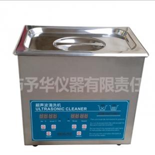 予华仪器超声波清洗器KQ2200DB