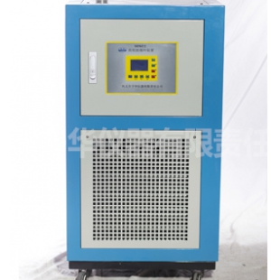 予华厂家特价供应高低温循环装置 极ng确控温高效节能高低温一体机