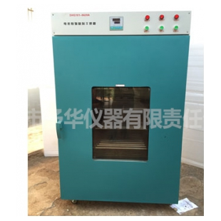 予华仪器DHG-9620电热鼓风干燥箱 予华仪器优质品牌 热销中
