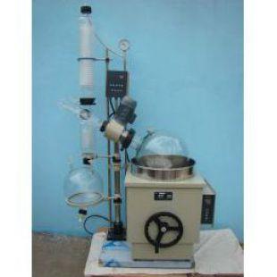 予华仪器旋转蒸发仪YRE-2050A