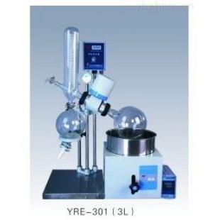 予华仪器旋转蒸发仪YRE-301厂家优惠促销中,质保一年