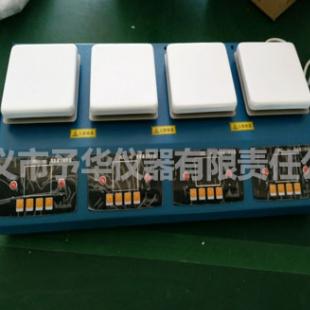 予华仪器电热套/加热套一机多用,操作简单方便