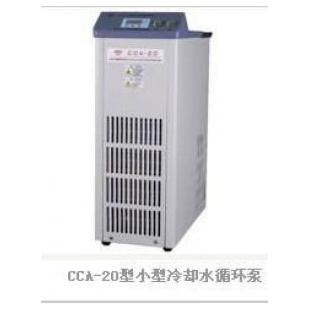 小型冷却水循环泵认准巩义予华 含税包邮