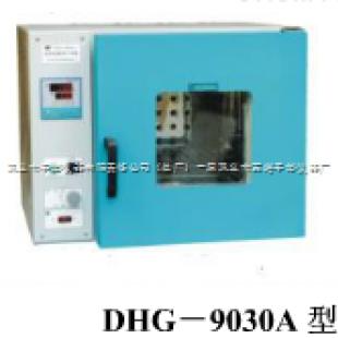 巩义予华仪器鼓风干燥箱DHG采用优质不锈钢内胆