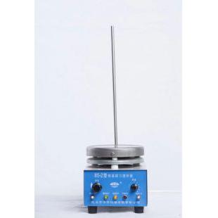 85-2型搅拌器/磁力搅拌器 体积小 性能稳定