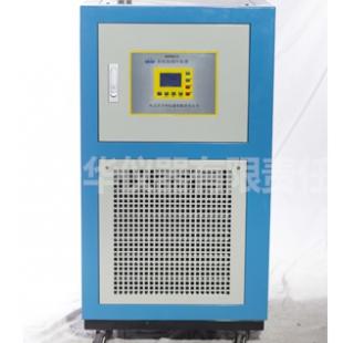高低温一体机 循环液加热 制冷设备 反应釜佳配