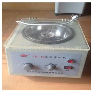 台式离心机离心沉淀机 予华仪器厂优质供货