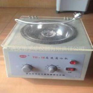 予华仪器离心机TG-16