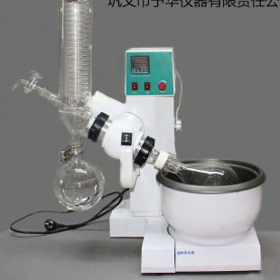 巩义予华YRE-2000A仪器旋转蒸发�K仪正品包邮,安全可靠