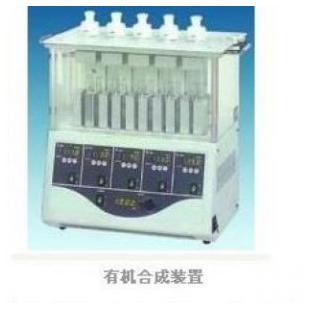 予华仪器有机合成装置PPS-1510/2510