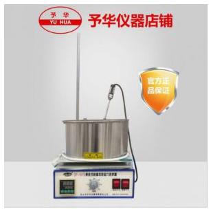 集热式磁力搅拌器DF-101S加热速度快予华出品含税包邮