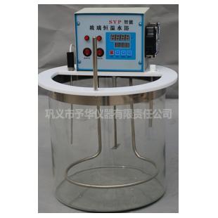 玻璃恒温水浴/油浴/恒温槽SYP-D透明设计 予华生产